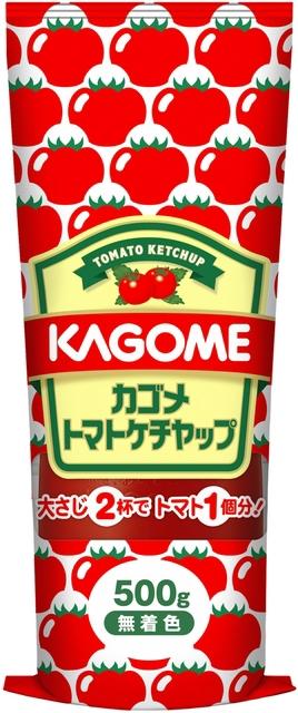 保証 トマトケチャップ 正規販売店 500g