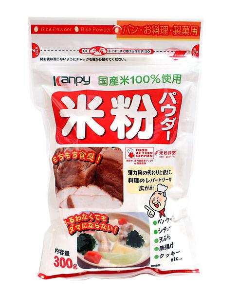 激安通販 国産米100%使用米粉パウダー 有名な 300g