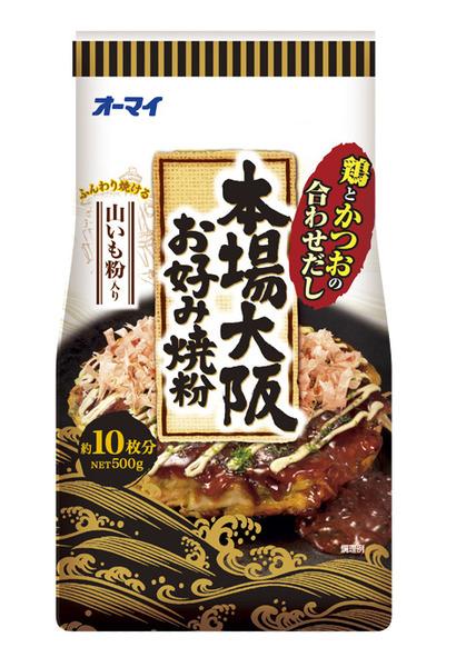 本場大阪お好み焼き粉 ※ラッピング ※ いつでも送料無料 500g
