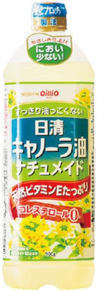 日清 キャノーラ油 ナチュメイド(900g)