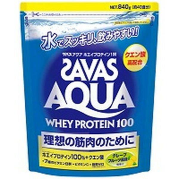 【送料無料】アクアホエイプロテイン100グレープフルーツ(40食(840g))