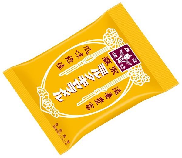 アウトレット ミルクキャラメル 受注生産品 97g