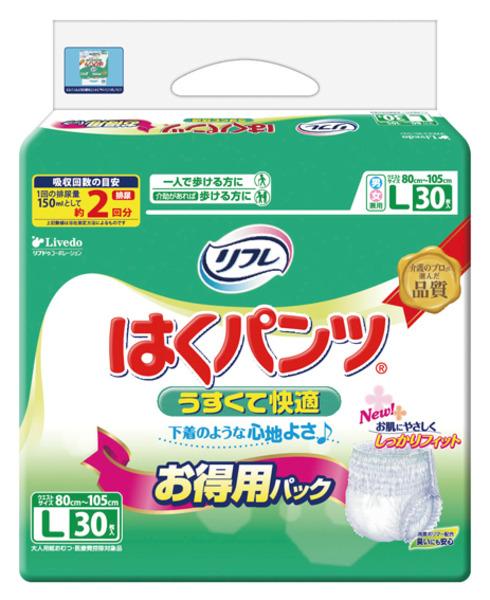 【送料無料 同梱不可 代金引換不可】リフレはくパンツうすくて快適L30(L30)