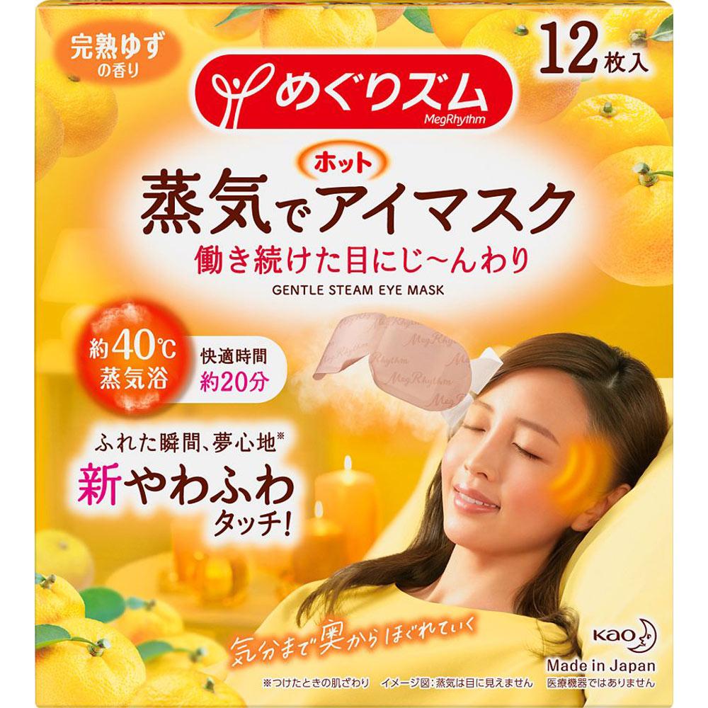 【送料無料】【6個セット】めぐりズム蒸気でホットアイマスク完熟ゆず(12枚)