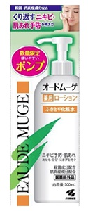 【4個セット】【送料無料】オードムーゲ薬用ローション(500ml)