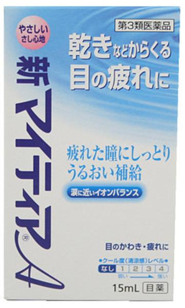 目のかわき 国内在庫 疲れに 3個セット <セール&特集> ネコポス 15ml 第3類医薬品 送料無料 新マイティアA