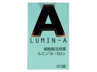 【★ポイント20倍★】【第3類医薬品】ルミンA50γ(60錠入)×3個