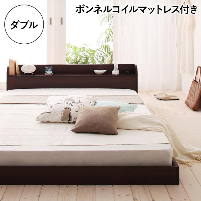 棚コンセント付きフロアベッド クリエット ダブル ボンネルコイルマットレス付き(cliet ダブルベッド 木製ベッド 棚付きベッド)