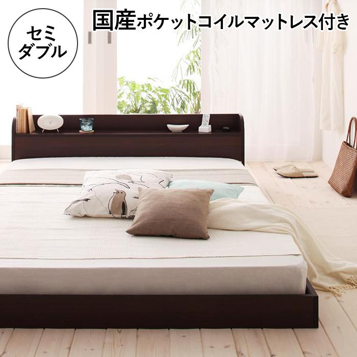 棚コンセント付きフロアベッド クリエット セミダブル 国産ポケットコイルマットレス付き (cliet セミダブルベッド 木製ベッド 棚付きベッド)