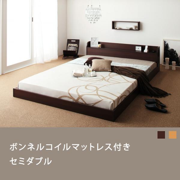 棚コンセント付きフロアベッド クリエット セミダブル ボンネルコイルマットレス付き (cliet セミダブルベッド 木製ベッド 棚付きベッド)