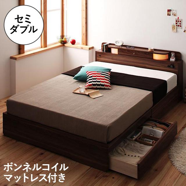 照明・コンセント付き収納ベッド コンファ ボンネルコイルマットレス付き セミダブル(木製ベッド シンプルベッド モダンベッド)