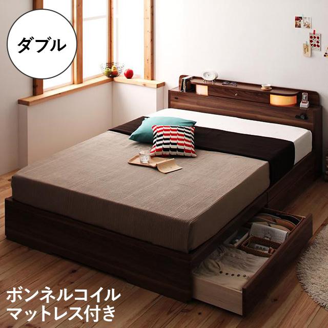 照明・コンセント付き収納ベッド コンファ ボンネルコイルマットレス付き ダブル (木製ベッド シンプルベッド モダンベッド)