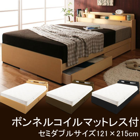照明・棚付き収納ベッド オールワン セミダブル ボンネルコイルマットレス付 (All-one セミダブルベッド 木製ベッド シンプルベッド 照明付ベッド モダンベッド)