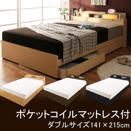 照明・棚付き収納ベッド オールワン ダブル ポケットコイルマットレス付 (All-one ダブルベッド 木製ベッド シンプルベッド 照明付ベッド モダンベッド)