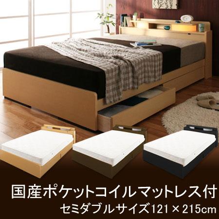 照明・棚付き収納ベッド オールワン セミダブル 国産ポケットコイルマットレス付 (All-one セミダブルベッド 木製ベッド シンプルベッド 照明付ベッド)