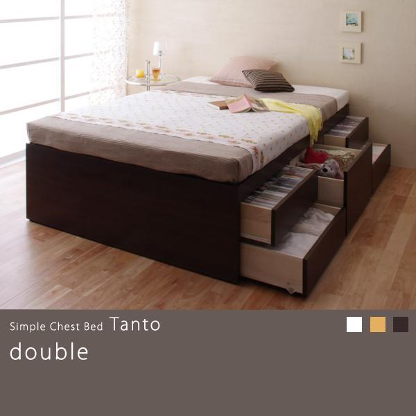 シンプルチェストベッド タントリィ ダブル 三つ折りポケットコイルマットレス付き (tanto ダブルベッド 木製ベッド シンプルベッド 収納付きベッド モダンベッド)