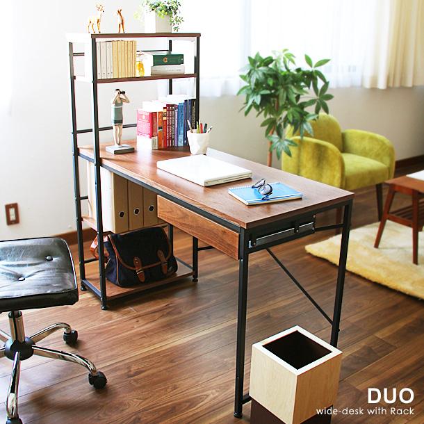 デスク パソコンデスク DUO ラック付き