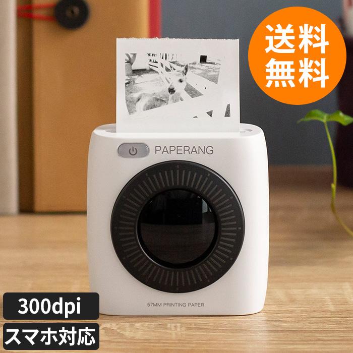 スマホ対応 モバイルプリンター PAPERANG P2 FT-157 ペーパーラング 300dpi