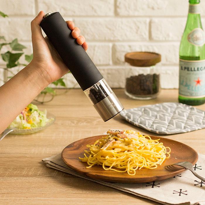 BRUNO LED ライト付スパイスミル ブルーノ BHK223 ホワイト ブルーグレー ブラック 電動式 電動ミル