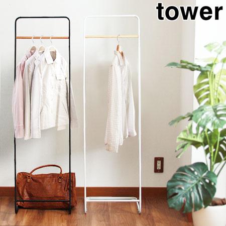 ハンガーラック コートハンガー タワー コートラック おしゃれ スリム 木製 yamazaki 山崎実業 衣類収納 ワードローブ タワーシリーズ ハンガー ブラック ホワイト