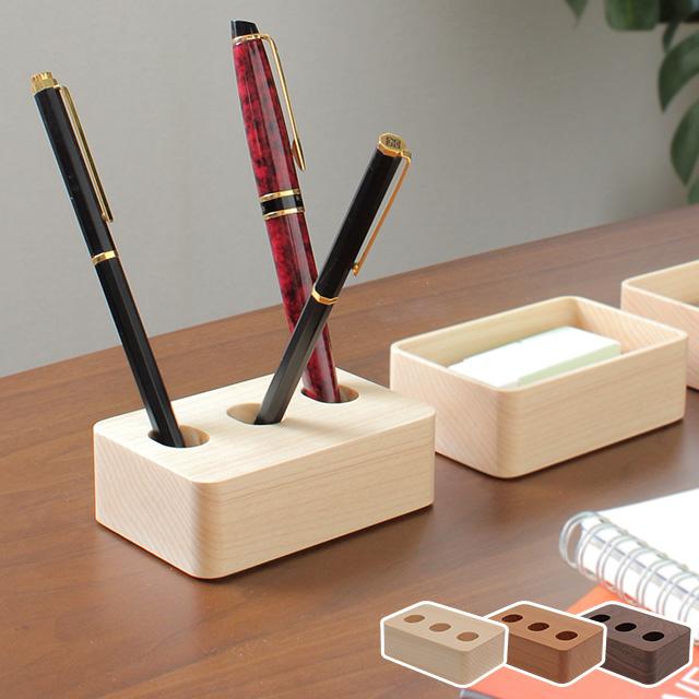 Eau on off(オンオフ)Eau ステーショナリー ペン置き 木製 ギフト 日本製 プチギフト