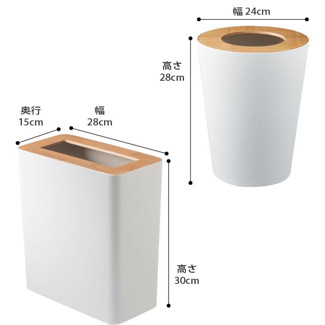 ゴミ箱 おしゃれ ふた付き ダストボックス キッチン リビング 北欧 スリム 丸型 トラッシュカン RIN