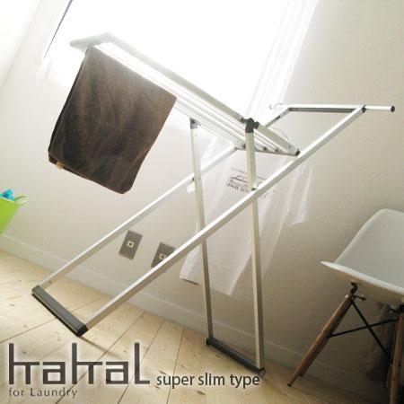 kakal ランドリースタンド super slim type (物干し 室内物干 室内もの干し 折り畳み 折りたたみ 部屋干し)