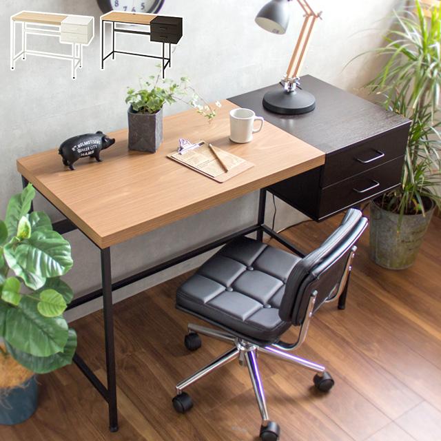 パソコンデスク Dif (デスク 木製 机 勉強机 パソコン台 ワークデスク オフィス PCデスク 学習机 引き出し付き 120cm 50cm パソコン机 desk おしゃれ シンプル モダン ミッドセンチュリー ナチュラル 北欧 ホワイト ブラック)
