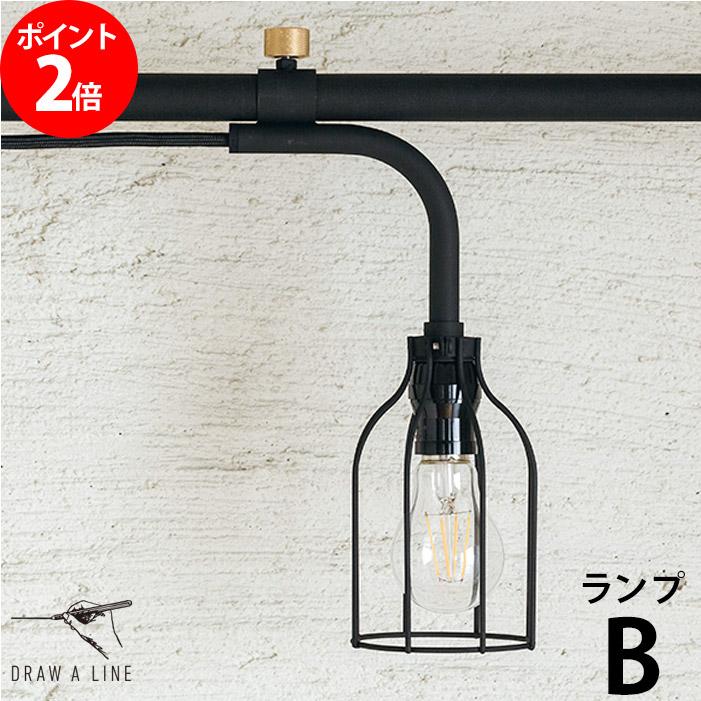 DRAW A LINE ドローアライン ランプB 横専用照明 ブラック 008