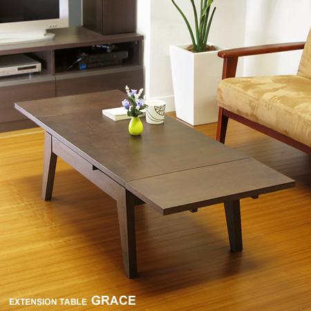 テーブル センターテーブル リビングテーブル ローテーブル 伸縮テーブル エクステンションテーブル グレイス Sサイズ