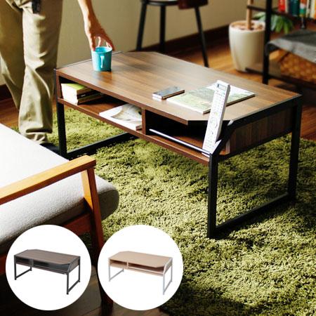 Rita センターテーブル (ローテーブル コーヒーテーブル リモコンスタンド リビングテーブル 北欧 カフェ テーブル シンプル ウォールナット ミッドセンチュリー 木製 木)
