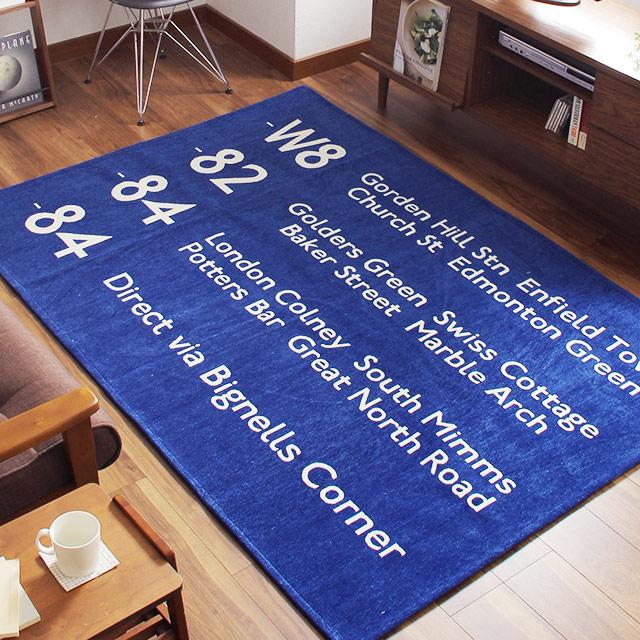 バスステーション ラグマット 140x200cm (バスステーションラグ ホットカーペット対応 床暖房対応 洗濯可能 丸洗い 洗えるラグ 長方形ラグ)