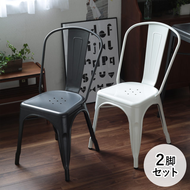 LEX (レックス) チェア 2脚セット (スタッキング 椅子 いす イス ダイニングチェア チェアー 背もたれ付き ベランダごはん)【スタッキングチェア】