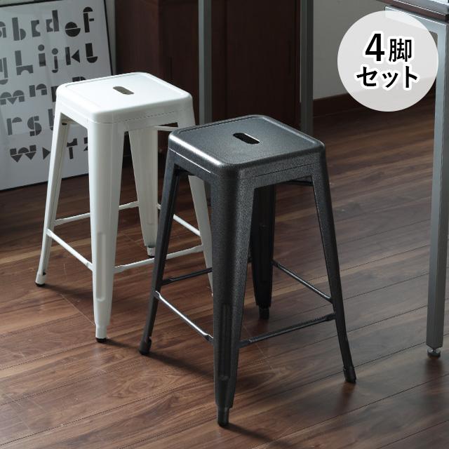 LEX (レックス) ハイスツール 4脚セット (スタッキングスツール スタッキング カウンターチェア カウンター ハイチェア 椅子 いす)
