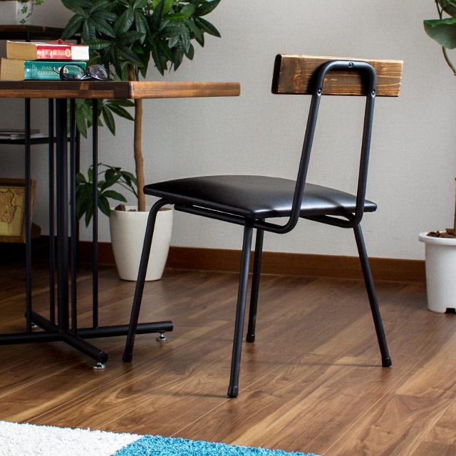 KeLT チェアー (チェア 椅子 カフェチェア ダイニングチェア ヴィンテージ アンティーク)