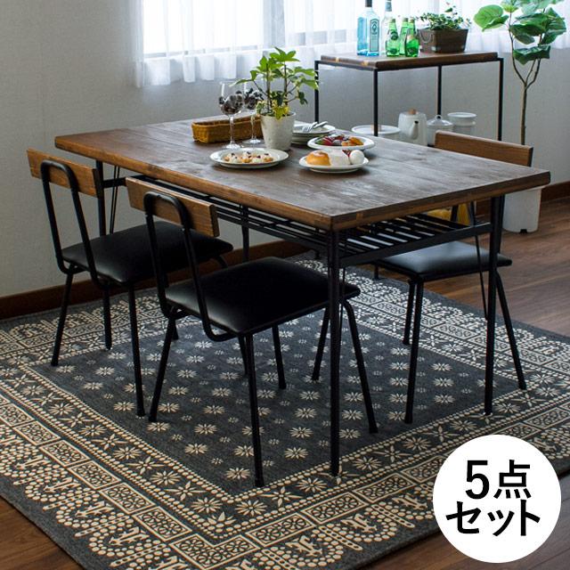 KeLT ダイニングテーブル 140cm 5点セット(テーブル+チェアー4脚)(ケルト 机 ダイニングセット ヴィンテージ風 古木風)