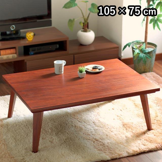 こたつ テーブル 長方形 105 Nork (こたつ こたつテーブル 木製 テーブル おしゃれ 北欧 シンプル テーブル 105cm 75cm 暖房器具 カフェこたつ 電気こたつ おしゃれこたつ 人気 木 石英管ヒーター デザインテーブル デザイン家電 チーク材 チーク)