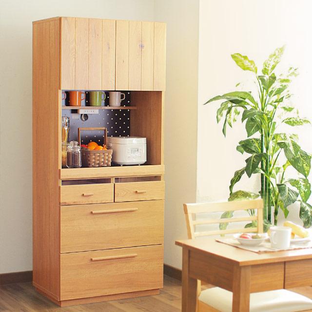 完成品 日本製 OCTA キッチンボード 70cm (キッチンキャビネット 食器棚 幅70cm キャビネット 木製 オクタ)