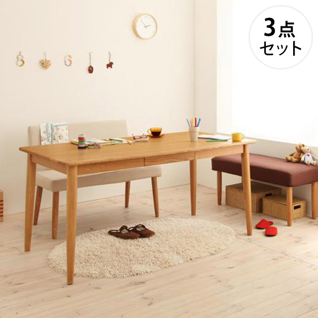 unica(ユニカ) ベンチタイプ3点セット[B] テーブル150cm+カバーリングベンチ+ソファベンチ(ダイニングセット 4人用 幅150cm)