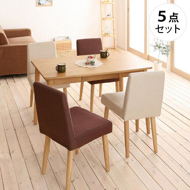 unica(ユニカ) 5点セット[A] テーブル115cm+カバーリングチェア×4脚(ダイニングセット 4人用 幅115cm)