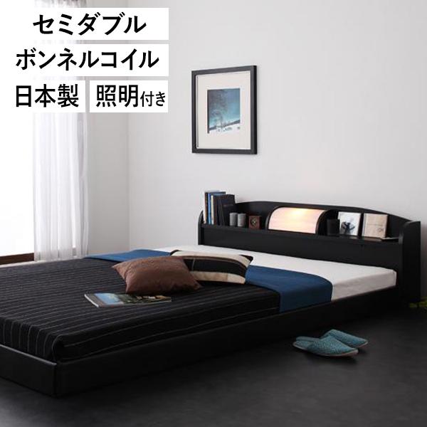 フロアベッド ロッソ セミダブル ボンネルコイルマットレス付 (rosso セミダブルベッド 木製ベッド 照明付ベッド モダンベッド)