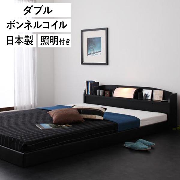 フロアベッド ロッソ ダブル ボンネルコイルマットレス付 (rosso ダブルベッド 木製ベッド 照明付ベッド モダンベッド)