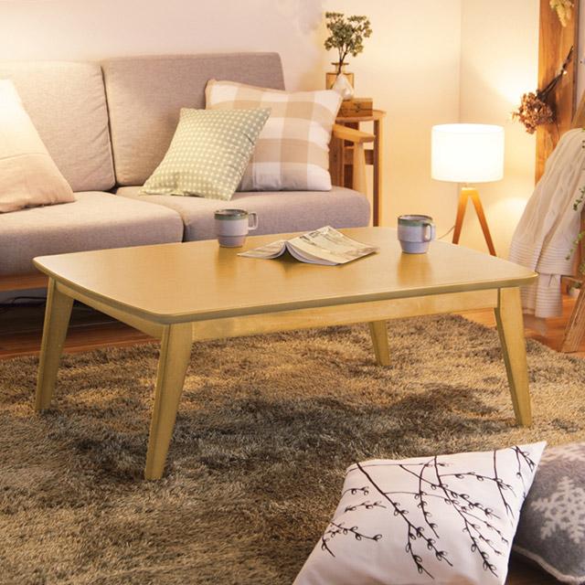 北欧調こたつテーブル 幅105cm Ease (こたつテーブル 長方形 木製テーブル 105x75cm フラットヒーター)