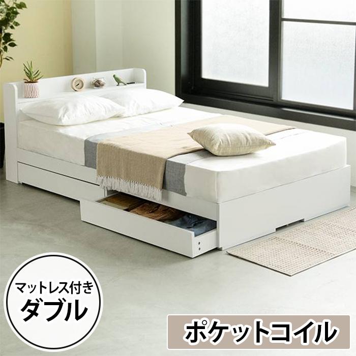 棚・コンセント付き収納ベッド LEX ポケットコイルマットレス付き ダブル