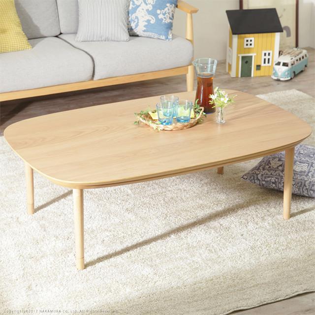 北欧調オーバルこたつテーブル 幅120cm Moi (こたつテーブル 長方形 木製テーブル 120×80cm)