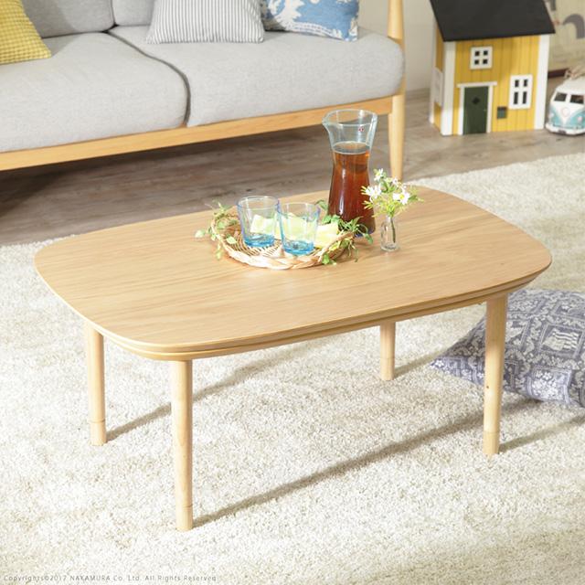 北欧調オーバルこたつテーブル 幅90cm Moi (こたつテーブル 長方形 木製テーブル 90×60cm)