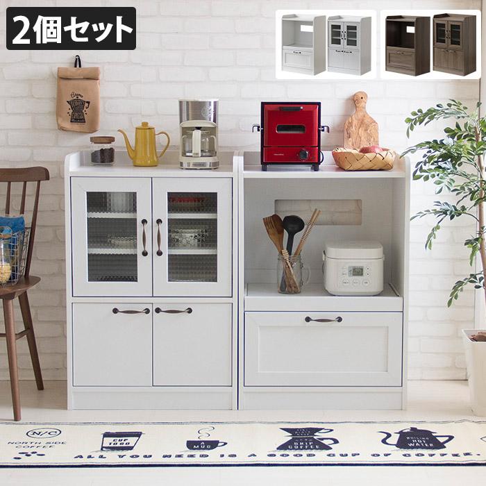 Teena コンパクトキッチン収納 2個セット ホワイト ウォールナット
