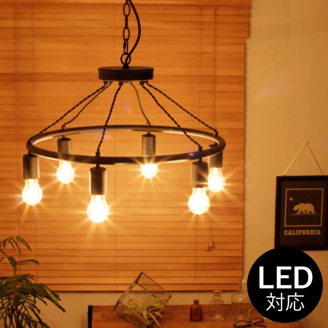 天井照明 WORK LIGHT CEILING BY 6 BULB (照明 シーリングライト ペンダント ライト 6灯 LED電球対応 おしゃれ ウッド ヴィンテージ 多灯 木製 スチール ペンダントライト LED 電球 リビング キッチン カフェ シンプル レトロ ブラック シルバー)