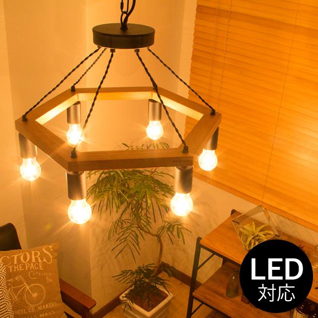 天井照明 WOOD WORK LIGHT BY 6 BULB (照明 シーリングライト ペンダント ライト 6灯 LED電球対応 おしゃれ ワークライト ヴィンテージ 多灯 木製 スチール ペンダントライト LED リビング キッチン 電球 カフェ シンプル レトロ モダン ブラック ブラウン)