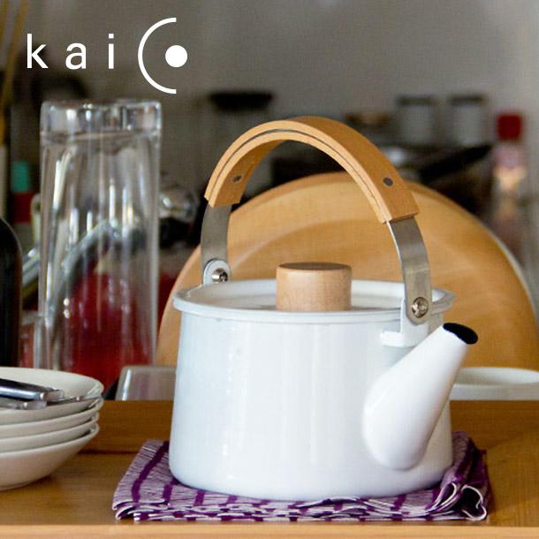 kaico ケトル 鍋敷き「桜板」付 (カイコ やかん 琺瑯 小泉誠)